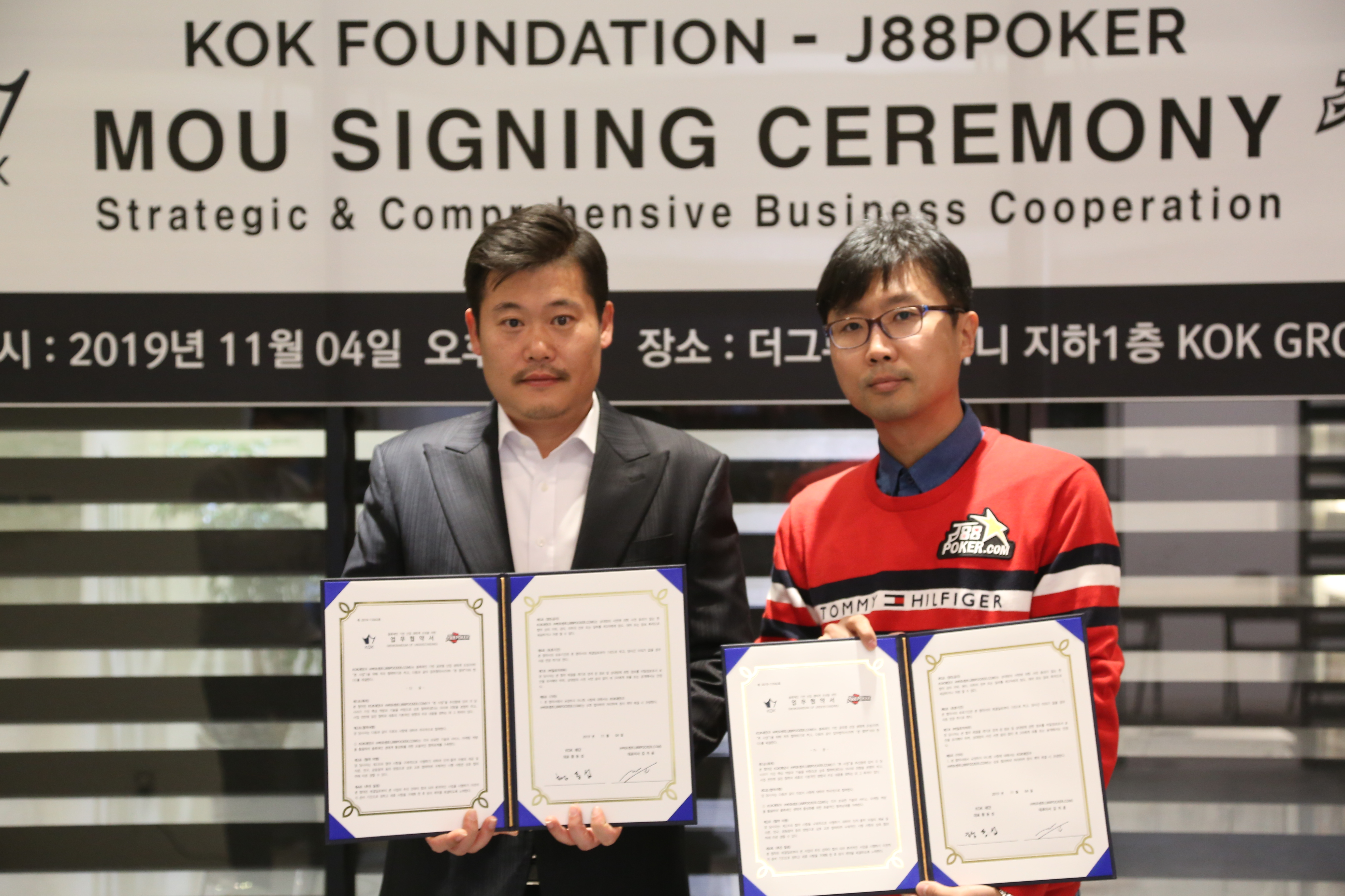 KOK PLAY signed MOU with J88 POKER for the game platform expansion.