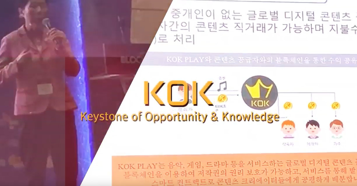 KOK-PLAY in Blockchain Seoul 2019 Conference.