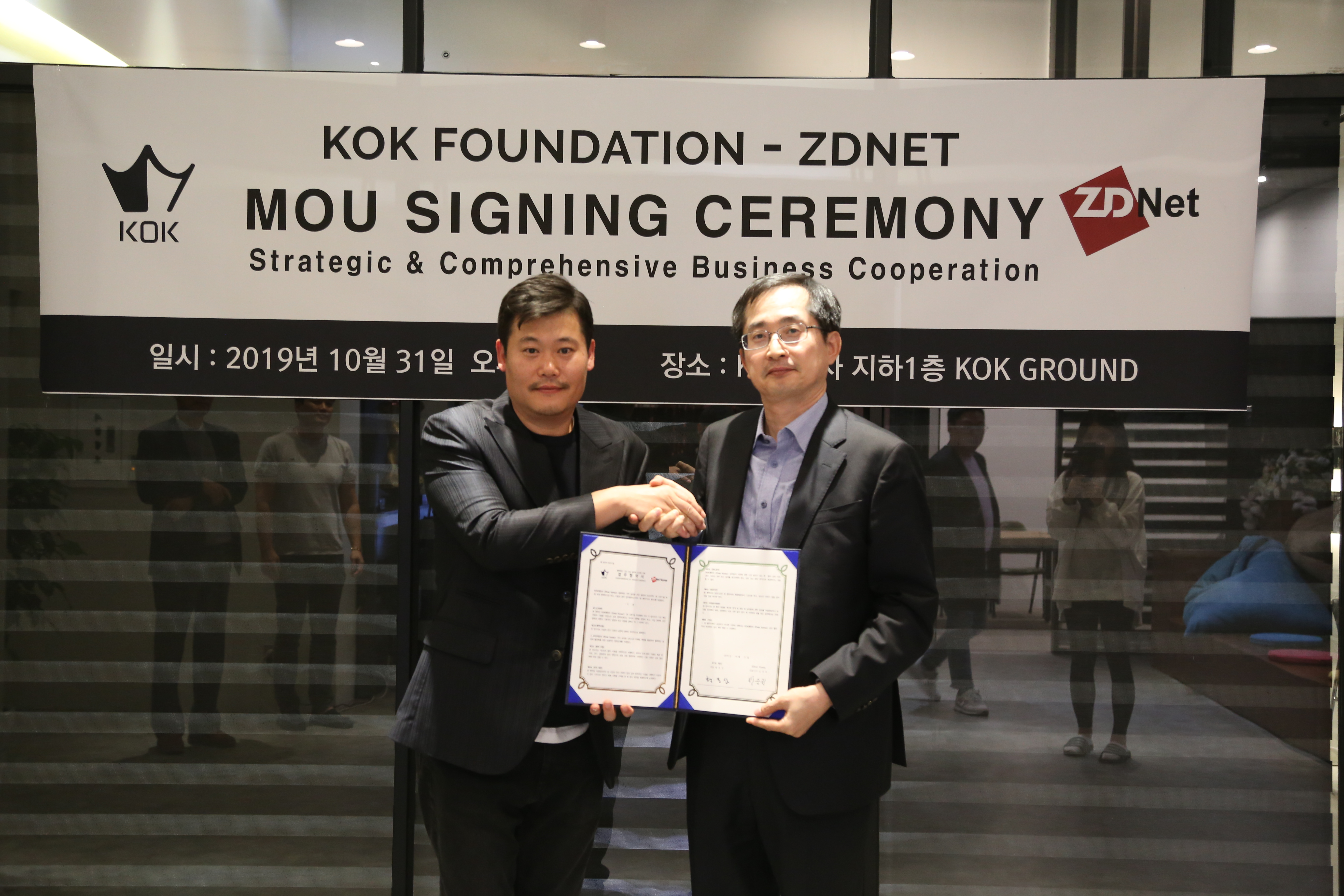 KOK Foundation and ZD Net signed MOU.