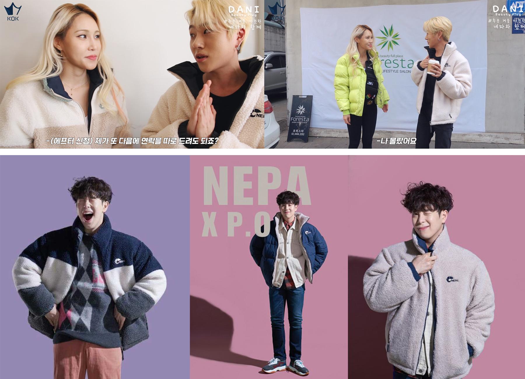 Sportswear Brand, NEPA Brand Filming
