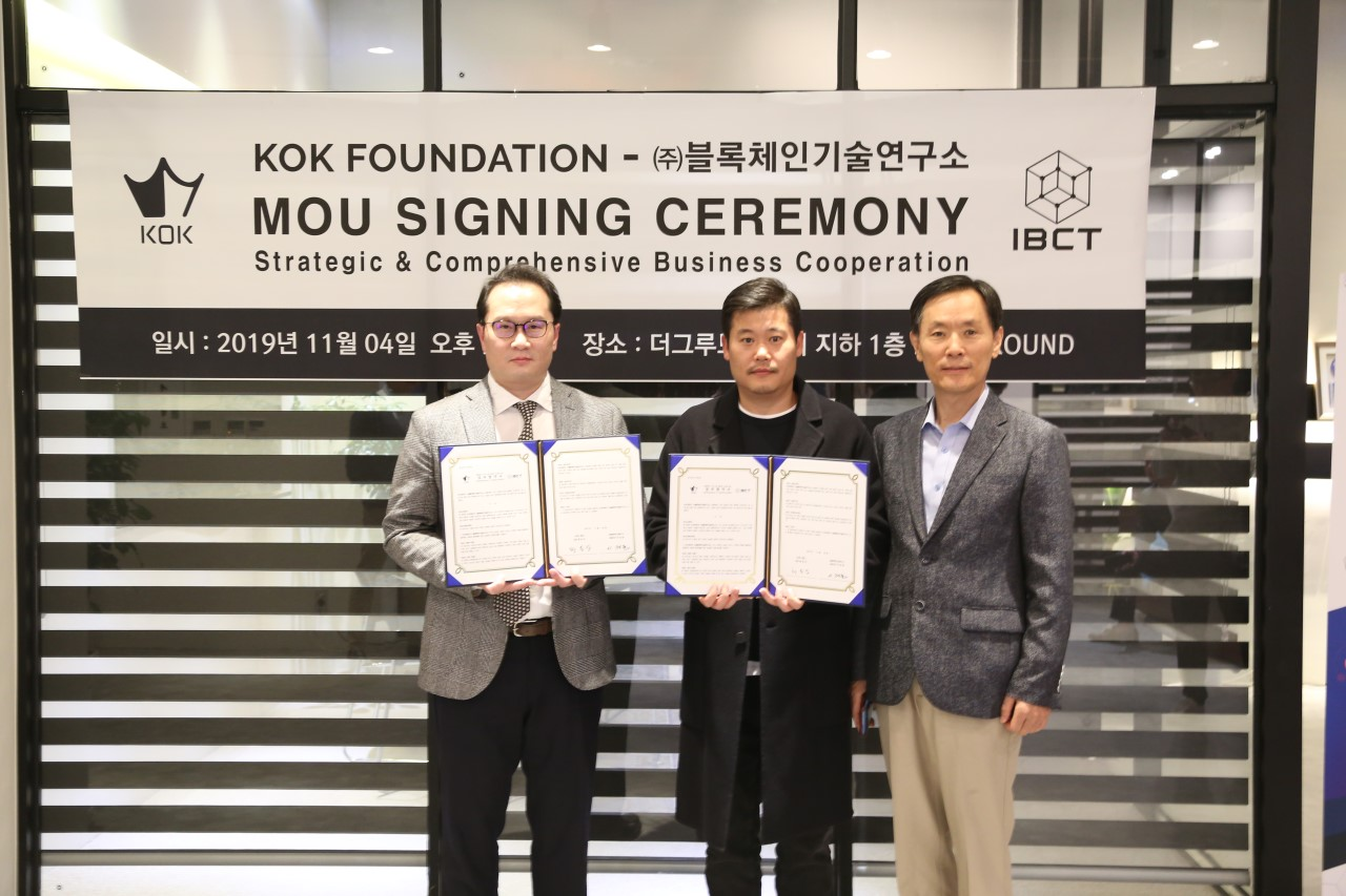 Signed IR & MOU with Blockchain Technology Research Institute regarding IBCT.