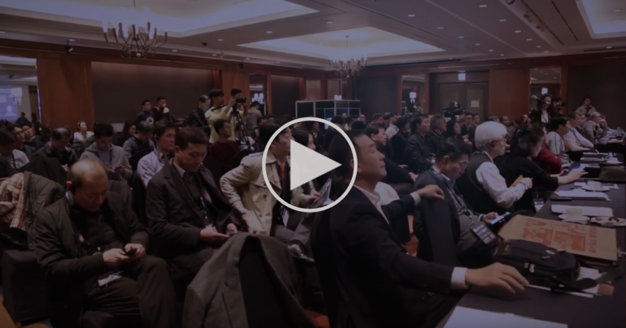 Yong K. Choe, CTO of KOK Foundation attended 'Blockchain Economic Forum 2019 Seoul'