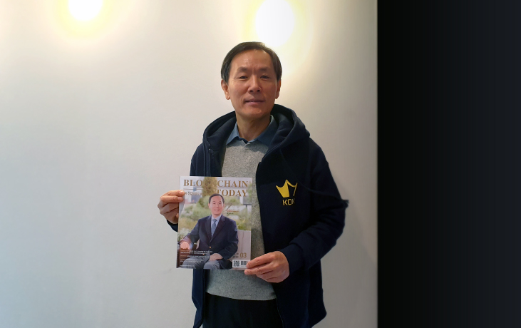 KOK's CTO Young Choe was selected as the cover model for 'Blockchain Today.'