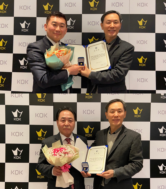 Five-star Ceremony of Leading KOK