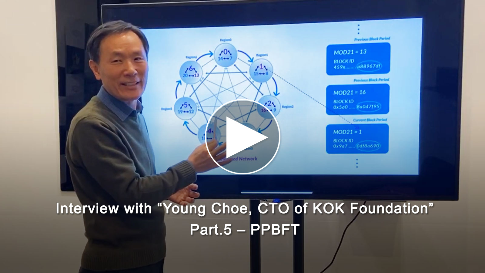 Interview with CTO Young Choe Part.5 - PPBFT