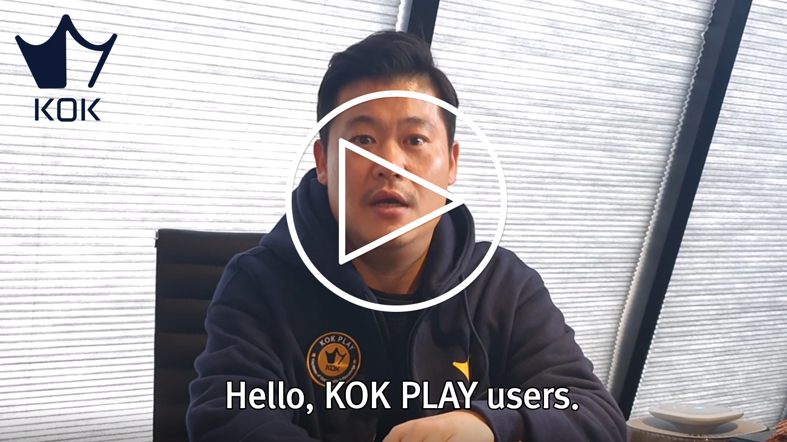 [Video] KOK PLAY, Listing on Global Exchange, ZBG, and the Vision.