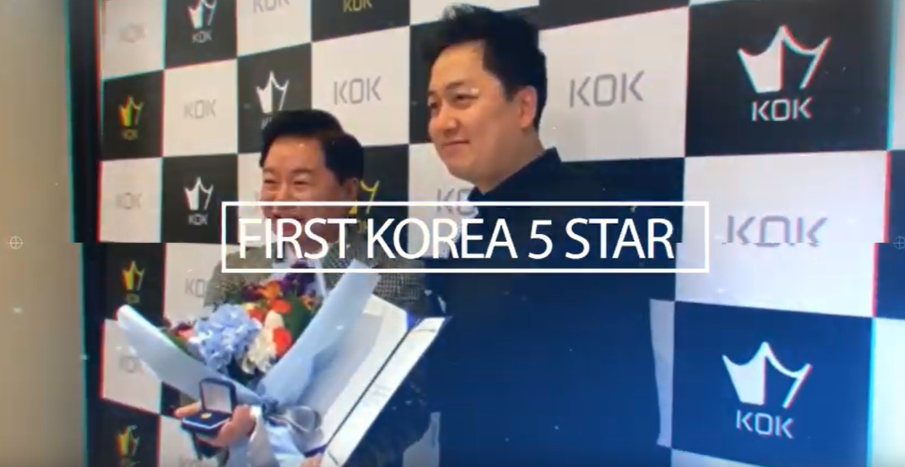 First Five-Star Ceremony of KOK Korea Frontier