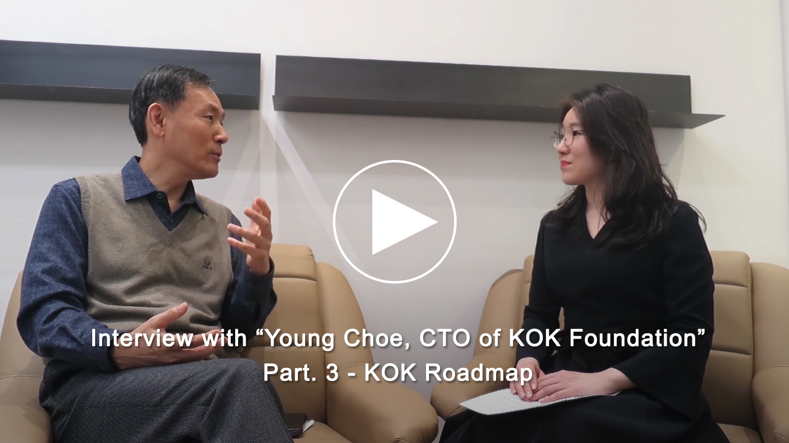 Interview with CTO Young Choe Part. 3 - KOK Roadmap