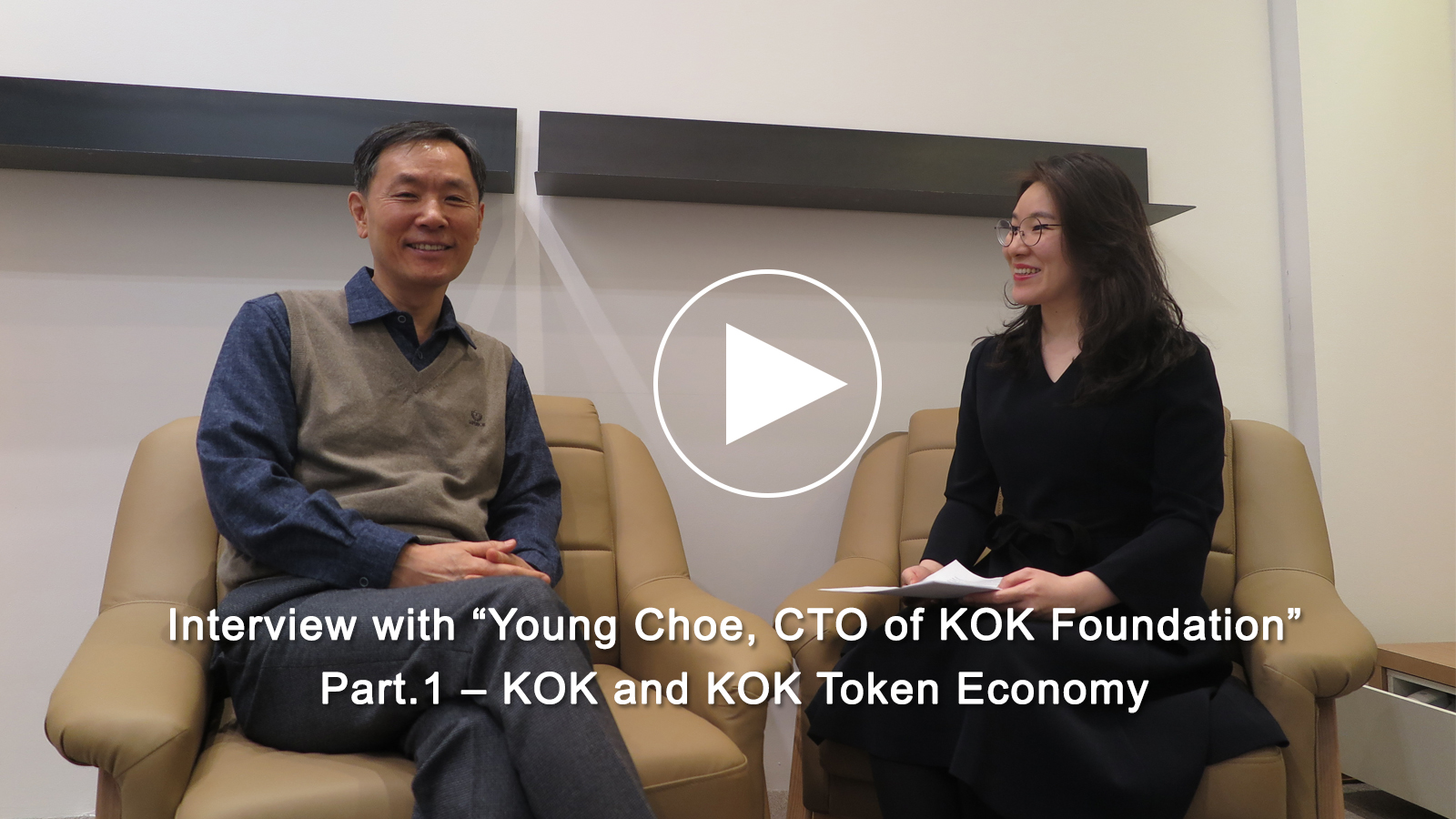 Interview with CTO Young Choe part.1 - KOK and KOK Token Economy