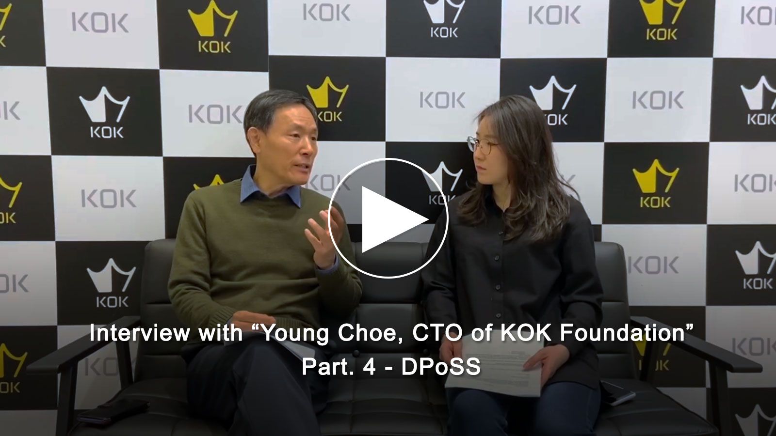 Interview with CTO Young Choe Part.4 - DPoSS