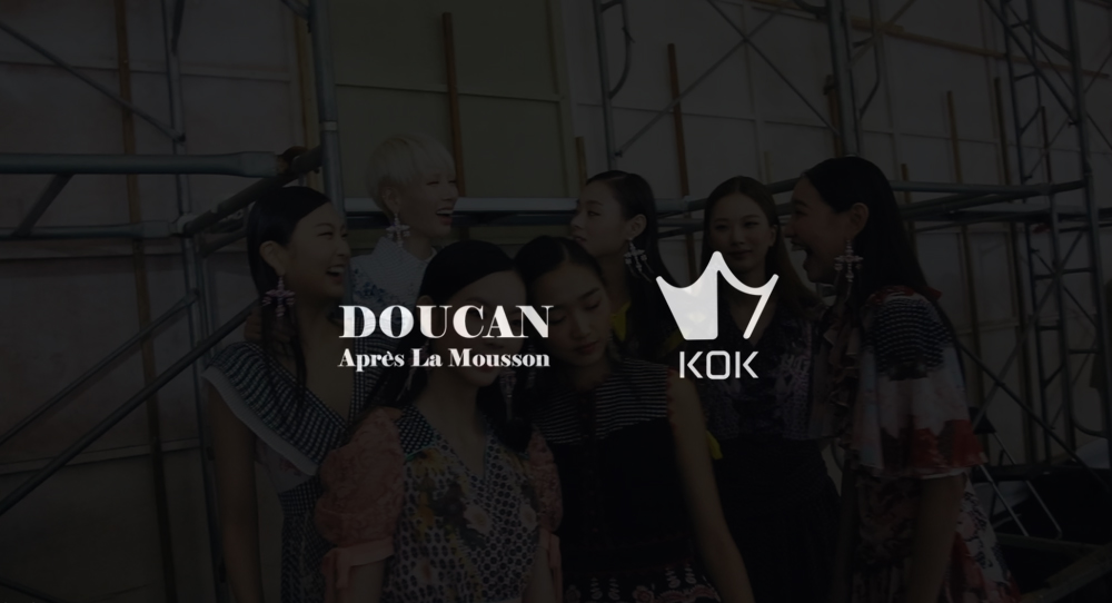 "KOK PLAY and 2020SS Seoul Fashion Week ""DOUCAN"" Fashion Film"