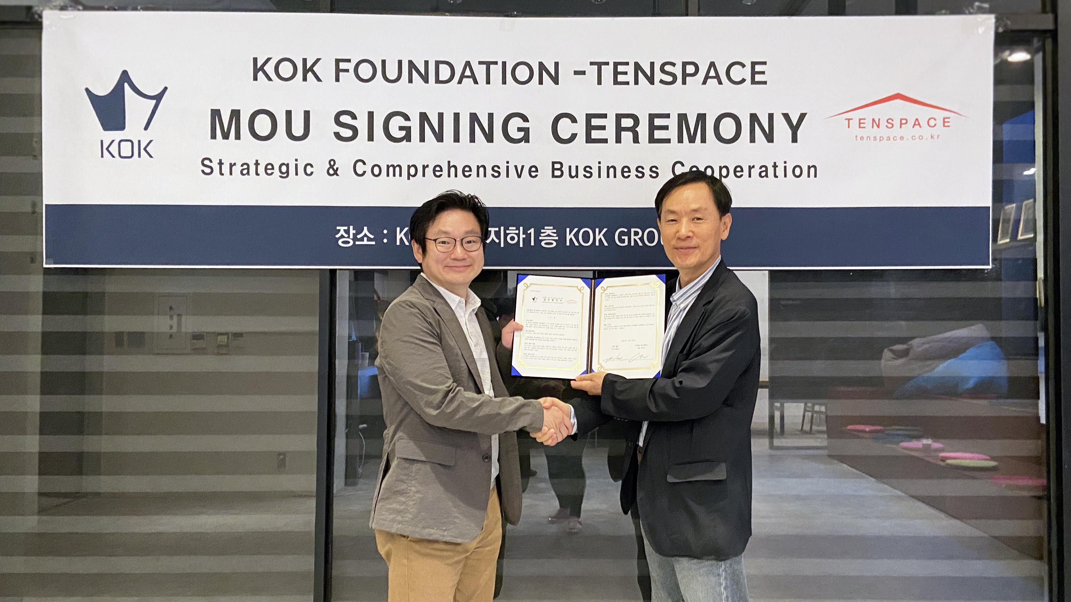 KOK signed MOU for AI Loan mortgage service